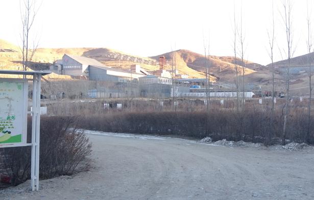 林西天成矿业有限公司